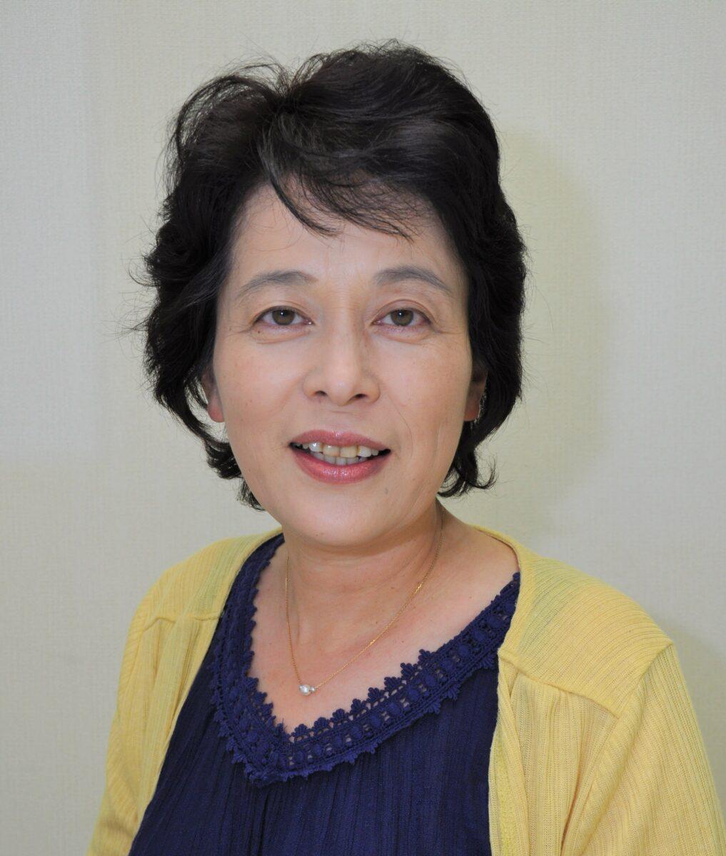 林 美津子