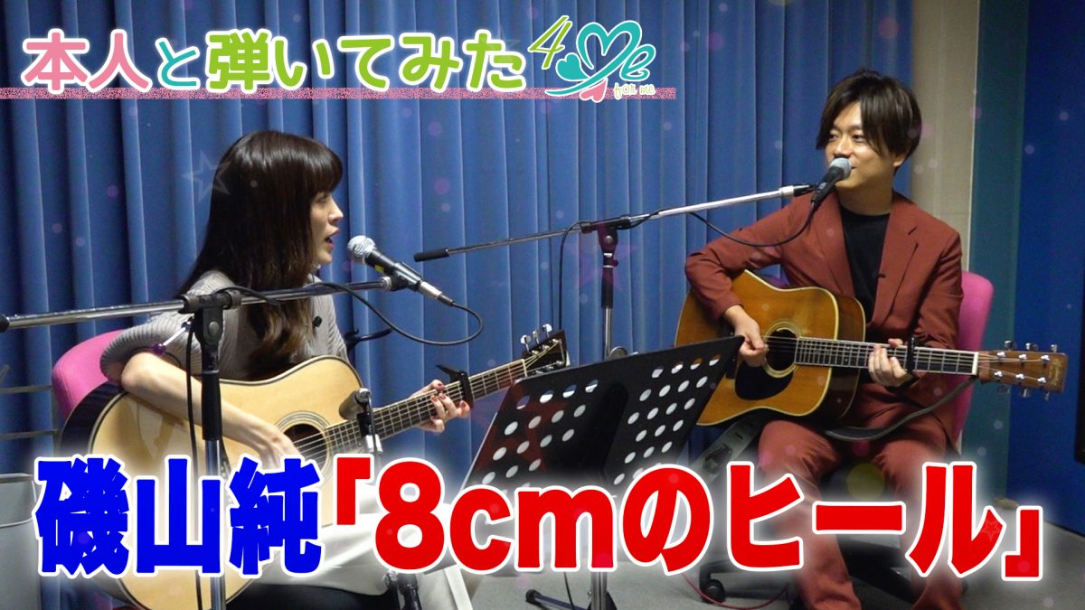 4Me「 melody +」菊地真衣アナ ギター挑戦 (ゲスト:磯山純)